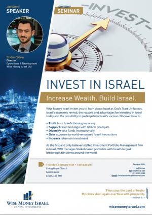 Invest in Israel Seminar photo